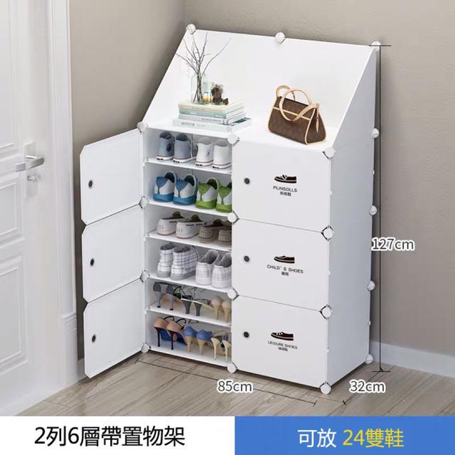 簡易鞋架置物架多層防塵家用經濟型大容量鞋櫃收納