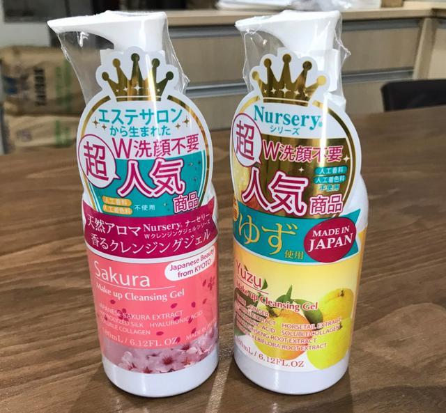 「現貨」日本 NURSERY 柚子舒緩卸妝凝露普通版/櫻花限定版 180ml