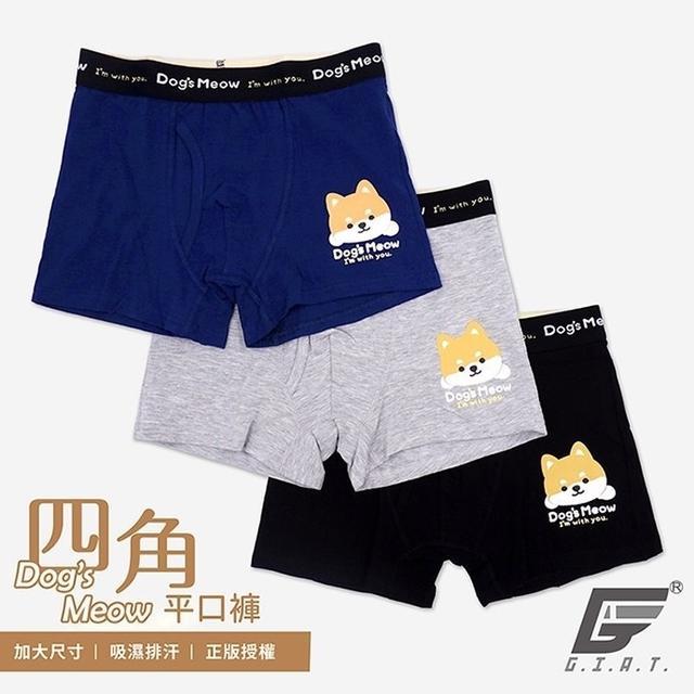 現貨-逗柴貓青少年四角褲 (3色入)-M號下單區