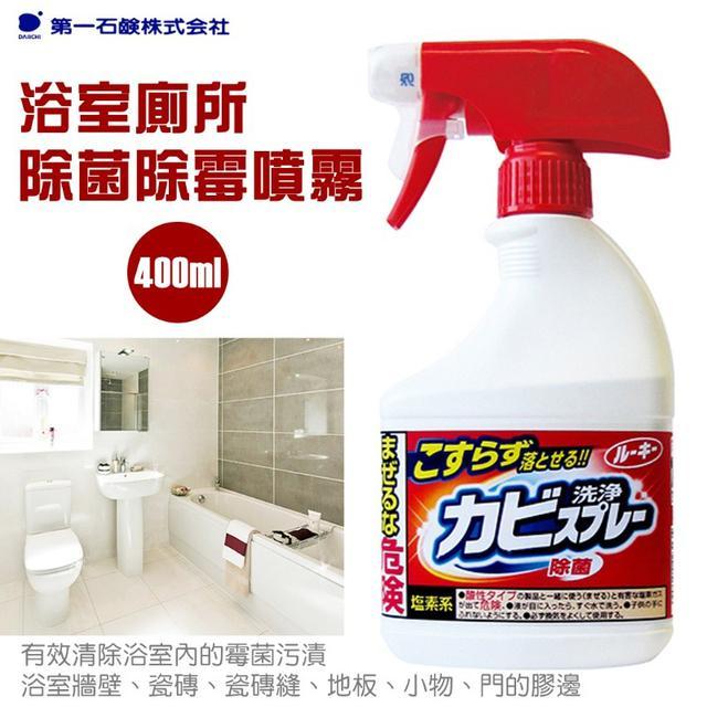 日本第一石鹼 浴室廁所除菌除霉發泡噴霧