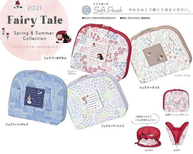 日本加藤真治 童話系列  雙開式化妝收納包 4款