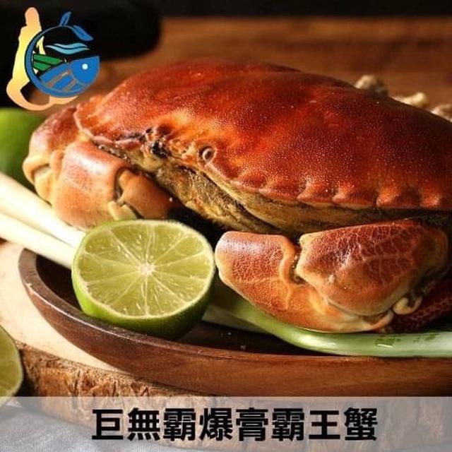 熟凍霸王蟹