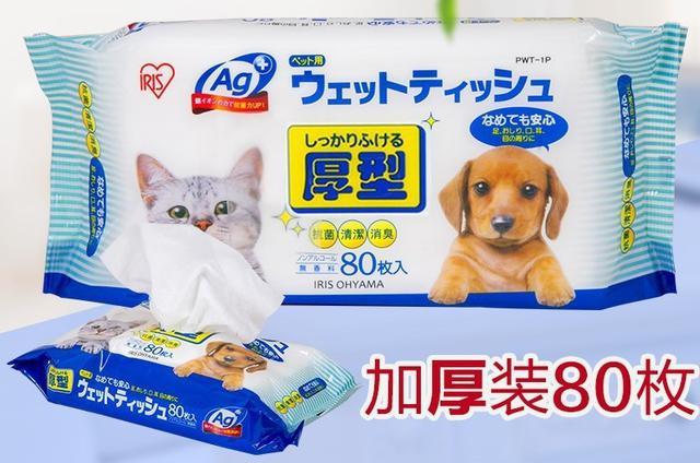 日本厚型寵物濕巾