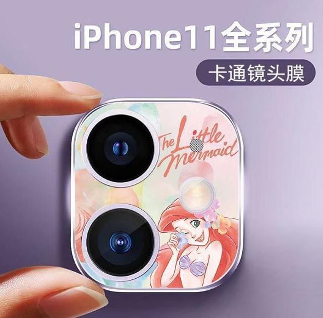 IPHONE 11 全系列卡通鏡頭膜