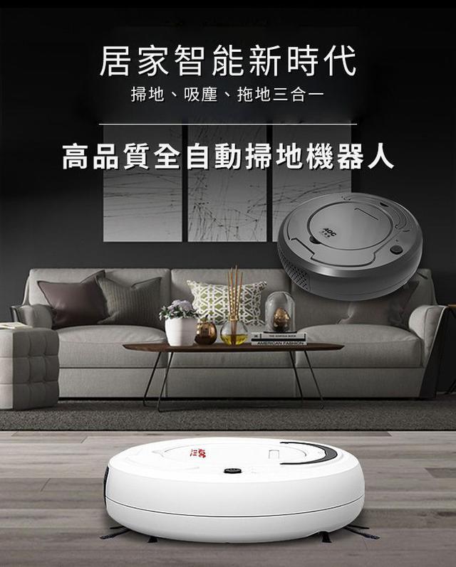 現貨AOC艾德蒙三合一數位智能掃地/拖地/吸塵機器人/3色