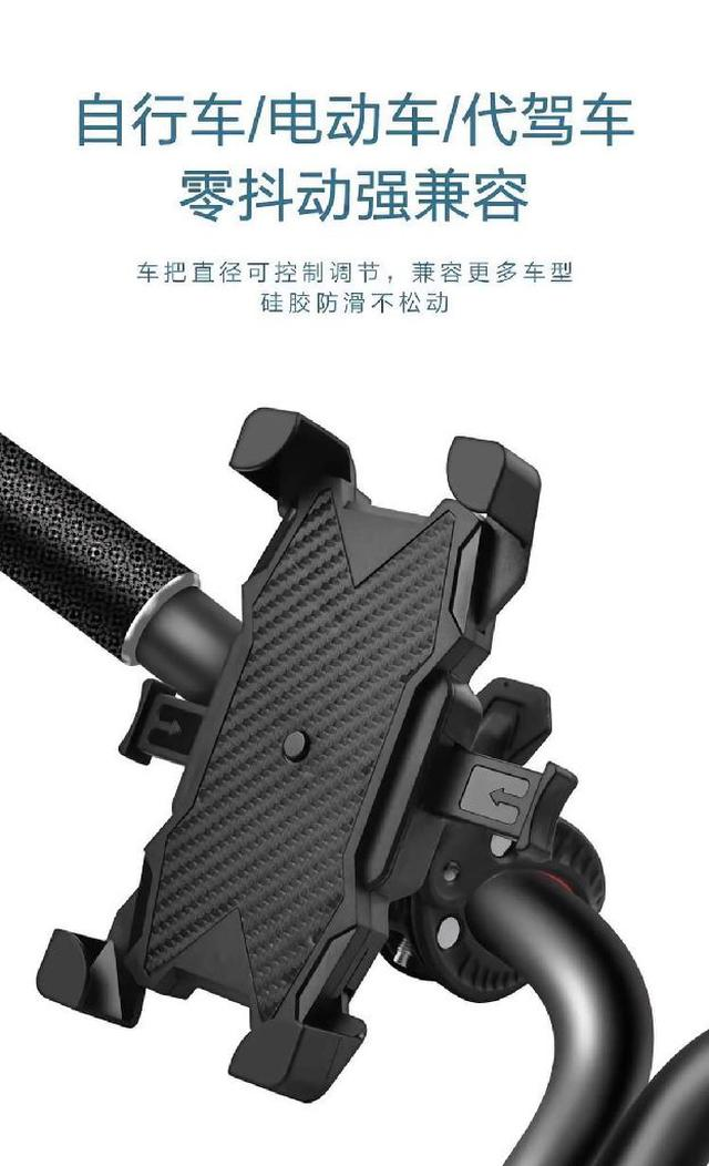 (預購s+) A578-防掉落防震自行車/摩托車支架