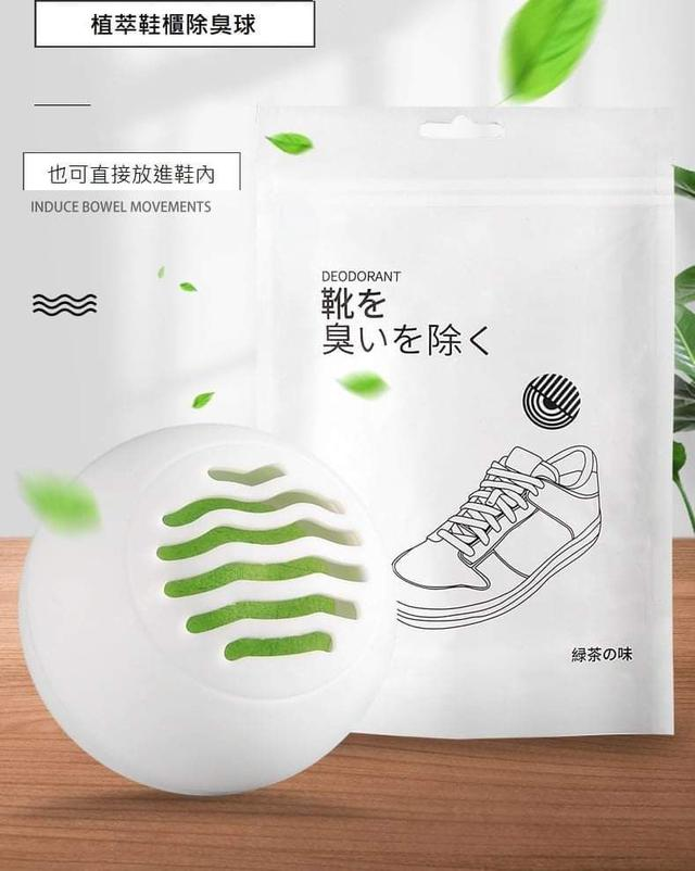 (預購S) G890 - 天然果香除菌除臭球10粒組