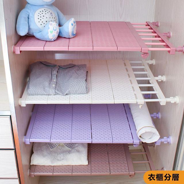 牢固衣櫃分層隔板可伸縮免釘廚房置物架浴室衛生間分層收納整理架