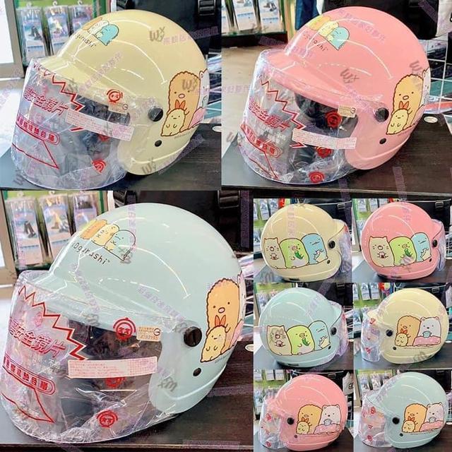 日本角落生物兒童3/4安全帽 (附強化抗UV鏡片)
