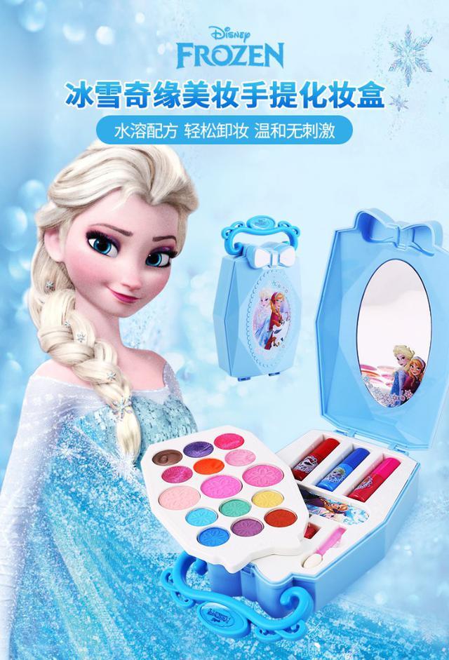 冰雪公主兒童化妝禮盒