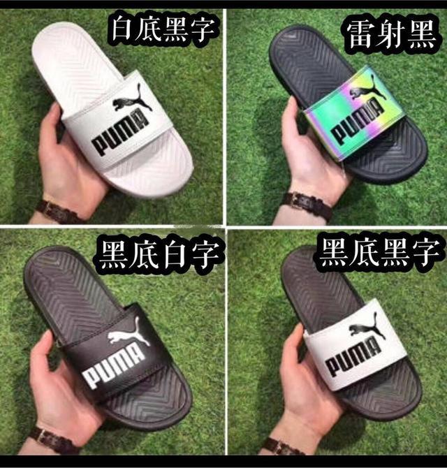 PUMA運動版拖鞋