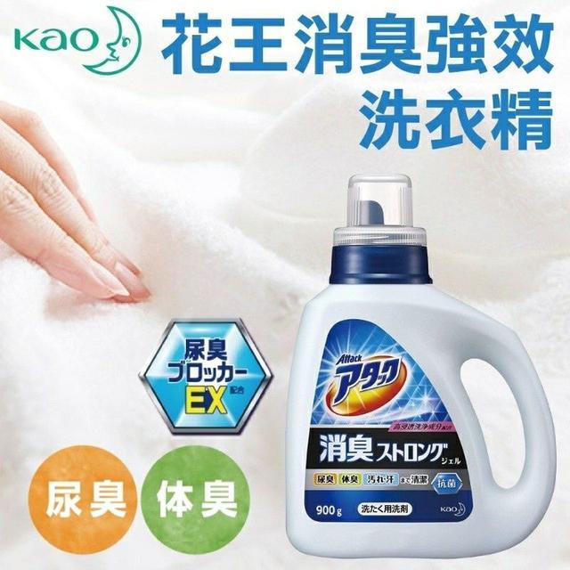 🇯🇵日本花王消臭強效洗衣精900g