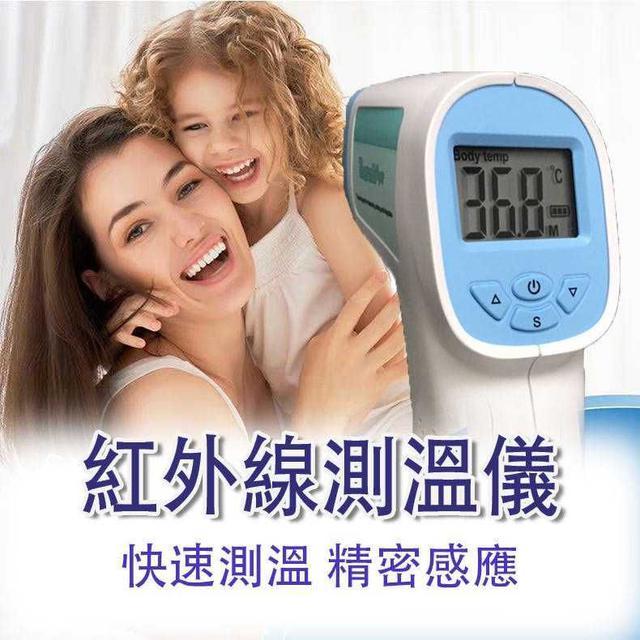 紅外非接觸式溫度測量儀