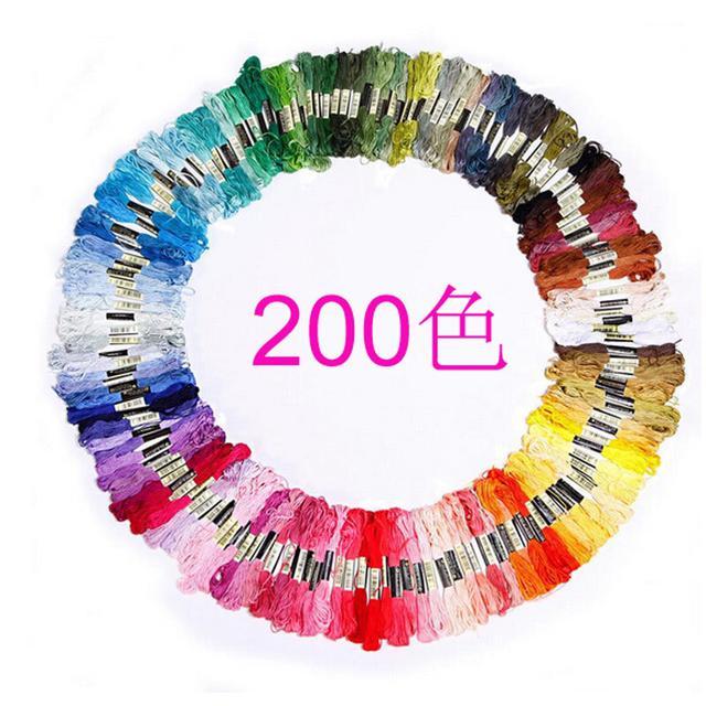 200色十字繡線支線 刺繡線8米/支 熱賣DIY線200色