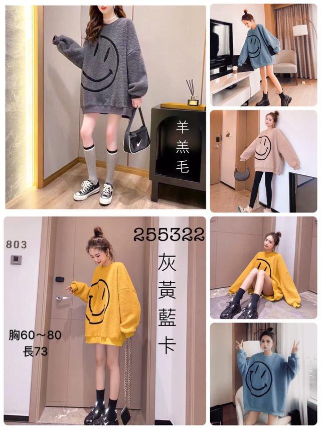 五分埔- 現貨+預購 #255322 羊羔毛上衣