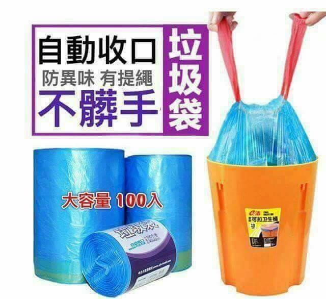 超韌束口垃圾袋(100入)