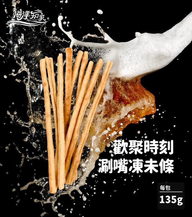 【台灣】魷魚板條135g