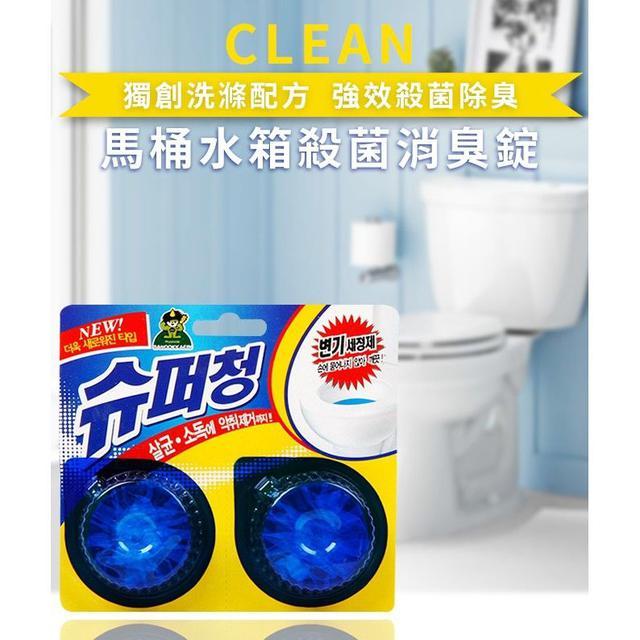 韓國 小鬼怪馬桶水箱殺菌消臭錠40gx2