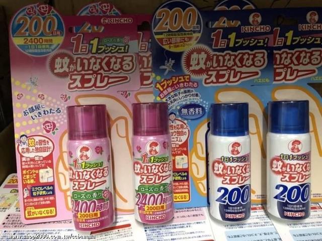 日本 金雞防蚊噴霧 金鳥防蚊