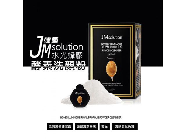韓國JM solution水光蜂膠酵素洗顏粉
