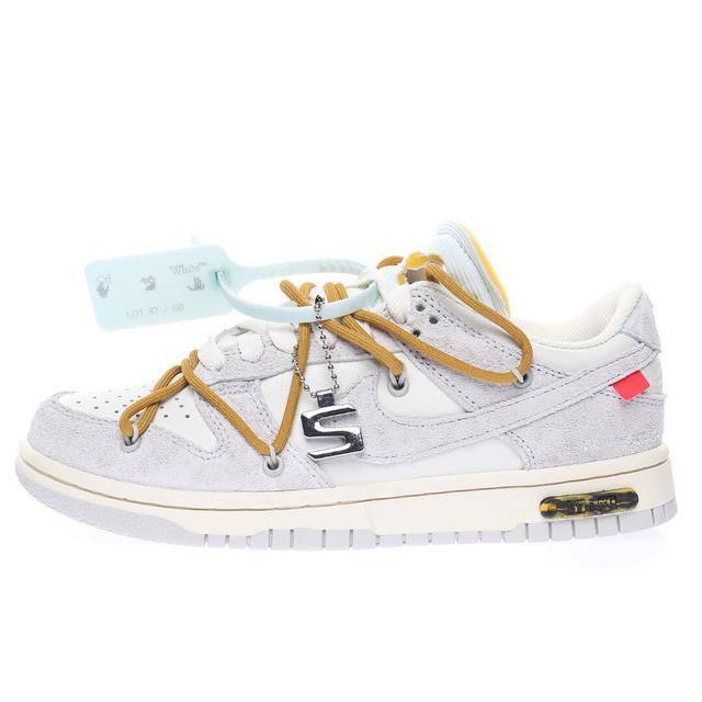 Off-White™ 扣籃系列低幫經典百搭休閒運動板鞋「OW淺灰米白冰藍深棕」DJ0950-105