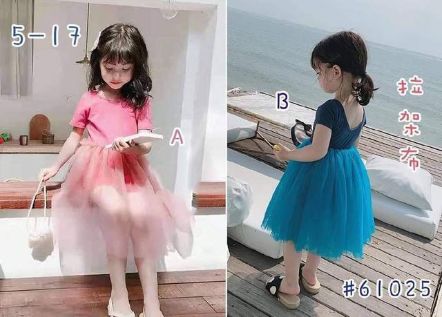 【現貨】超仙蓬蓬紗洋裝