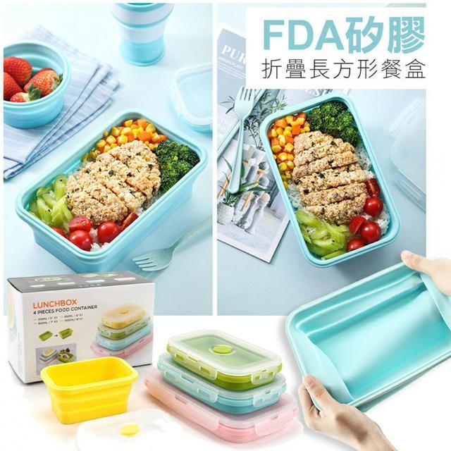 """""""FDA矽膠""""折疊長方形餐盒 四色一組~微波爐便當盒 便攜午餐盒 彩盒包裝"""