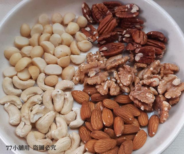 堅果 五種 原味   杏仁果 腰果 夏威夷豆 核桃 胡桃