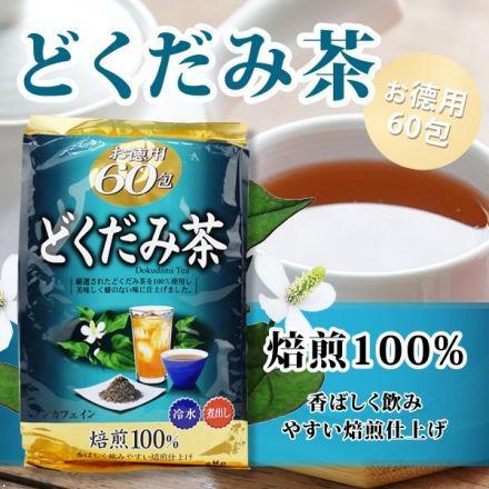 日本原裝👉ORIHIRO魚腥草茶