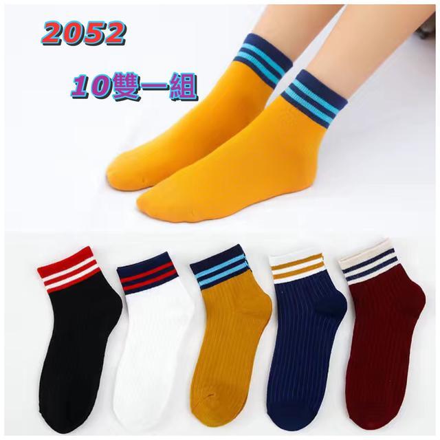 日系女中筒襪10雙一組秋款2050