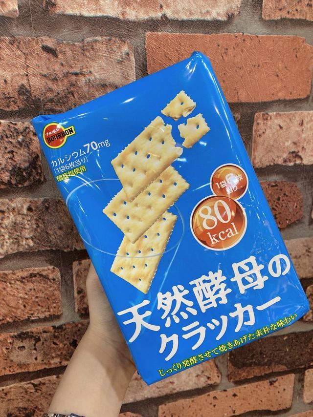 ***北日本天然酵母餅***