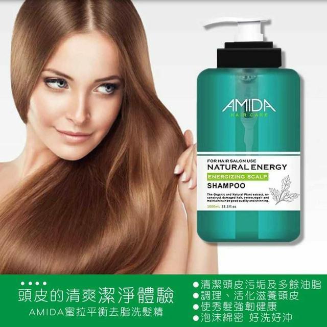 AMIDA蜜拉平衡去脂洗髮精1000ml