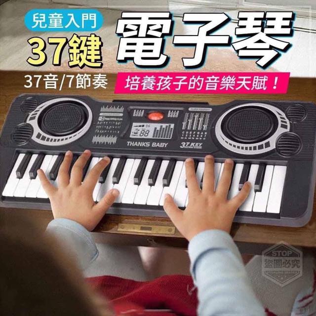 兒童入門37鍵電子琴