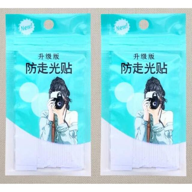 #抗敏衣物防走光36貼包(一組兩包) #lup預購
