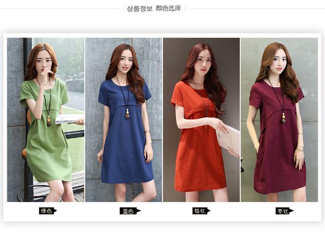 韓版時尚短袖夏装中長裙