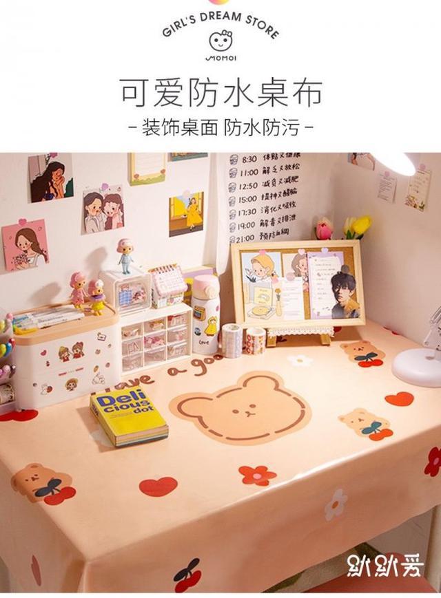 #預購可愛少女心居家佈置桌布