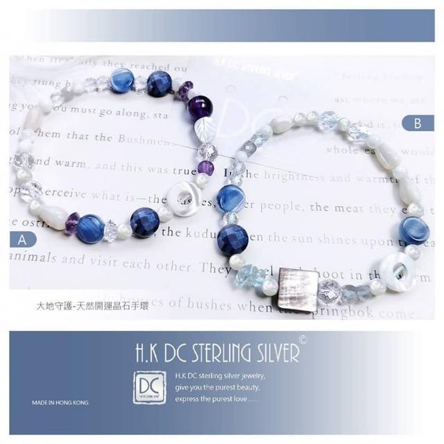 香港H.K DC-《波西米亞風天然晶石クリスタル》