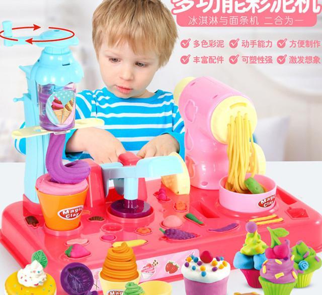 <預購>無毒橡皮泥冰淇淋玩具組(促銷價)