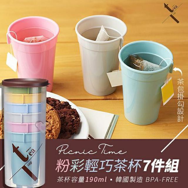 預購 🇰🇷 韓國製粉彩輕巧茶杯7件組
