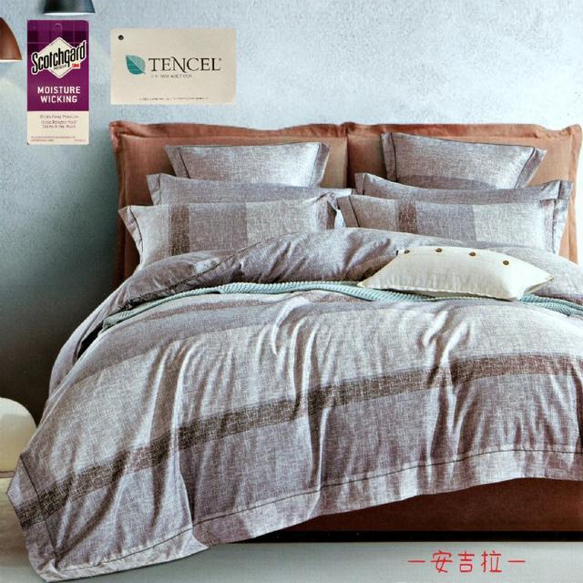 #廠現 NEW款 🇹🇼台灣製50%半天絲床包/薄被套/四季兩用被