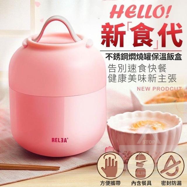 不銹鋼燜燒罐保溫飯盒