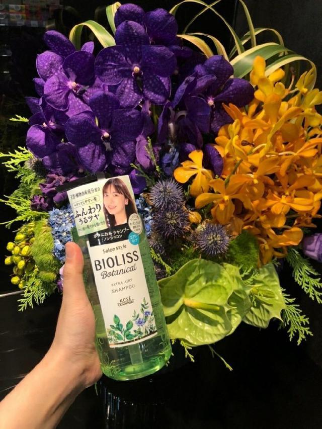 日本🇯🇵KOSE BIOLISS 植物性光澤洗髮/潤髮精480ml