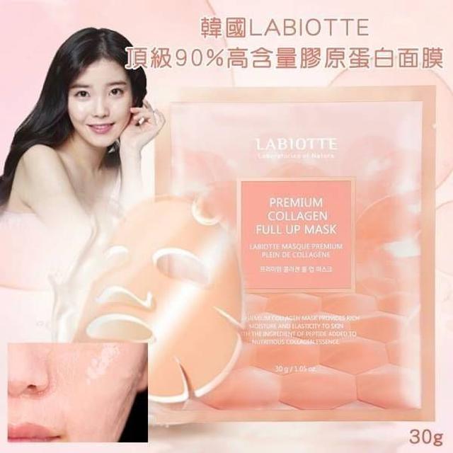 韓國 LABIOTTE 頂級90%高含量膠原蛋白面膜 30g*10片