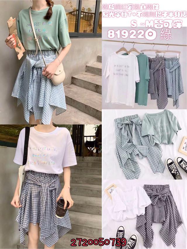 預購 韓版網紅套裝 反光字母T➕不規則格子裙
