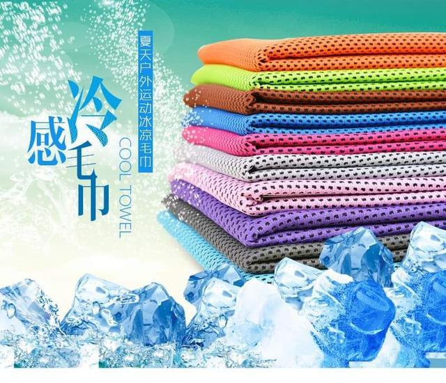 冷感運動毛巾