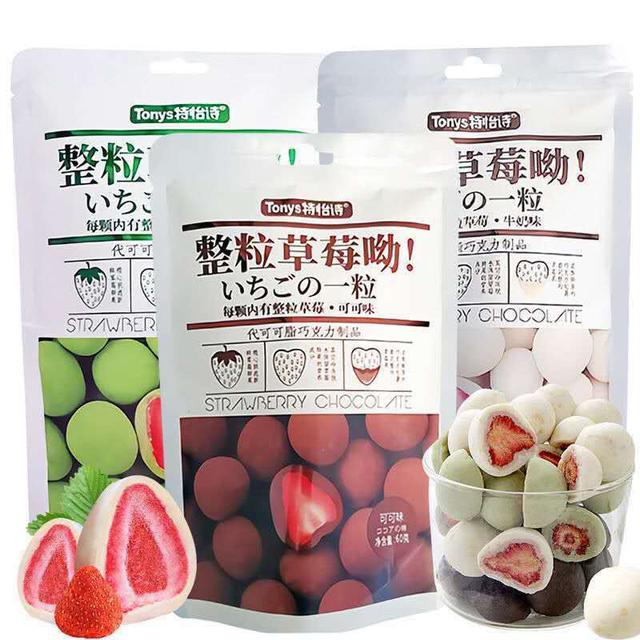 特怡詩整顆巧克力凍乾草莓夾心抹茶代可可脂牛奶網紅巧克力零食6包批發