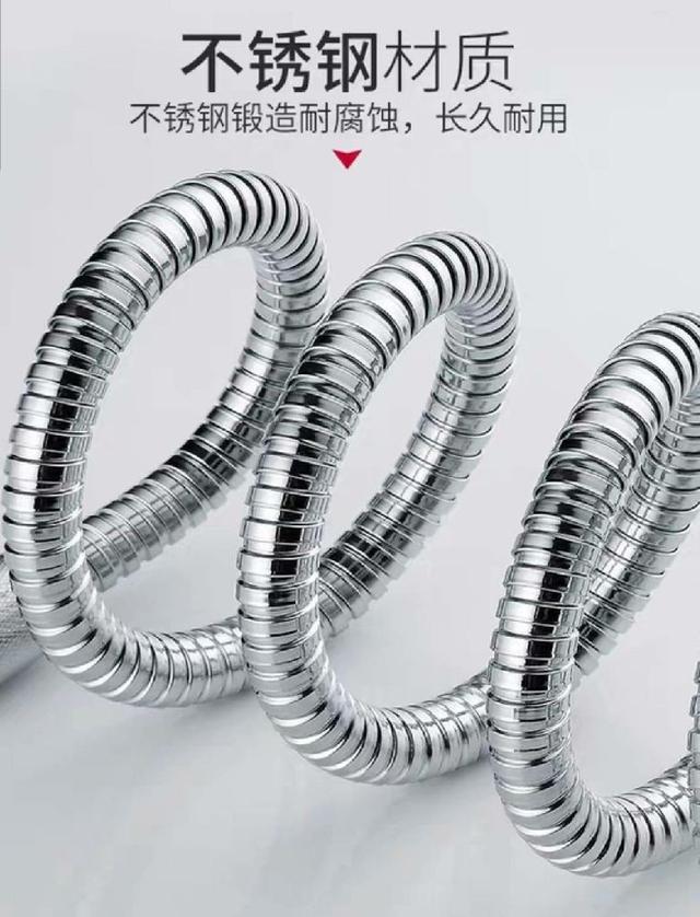 🔹現貨🔹防爆蓮蓬頭軟管