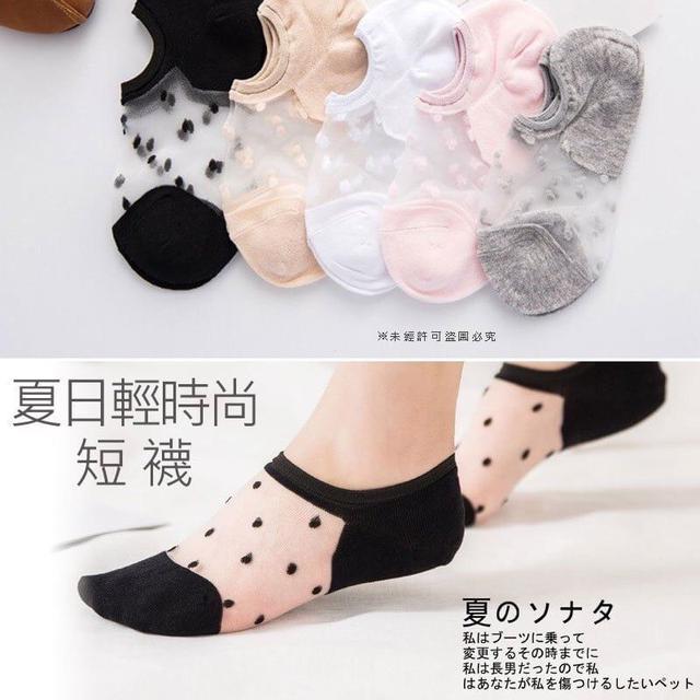 (預購e) 夏日超薄日系水晶透明中空隱形防滑短襪