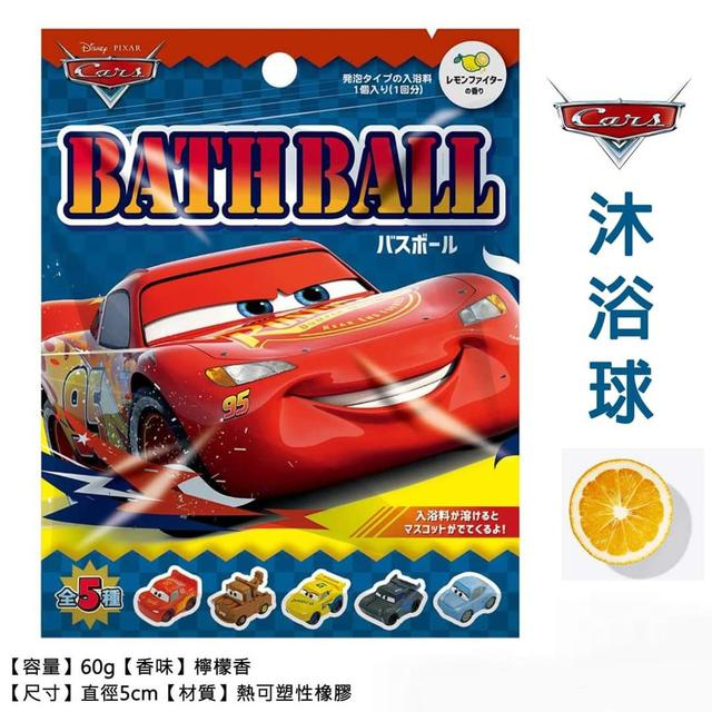 迪士尼 沐浴球