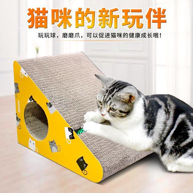 貓抓板磨爪器瓦楞紙貓沙發貓抓墊貓爪板貓咪玩具貓玩具貓咪用品